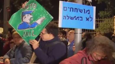 """Photo of آلاف المحتجين في ساحة """"هبيما"""" وسط تل أبيب، اليوم السبت، للمطالبة باستقالة رئيس الوزراء الإسرائيلي"""
