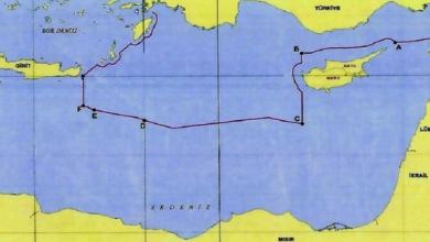 Photo of إعلام تركية ملاحق إضافية لمذكرة التفاهم حول الحدود البحرية التي وقعتها أنقرة مؤخرا مع طرابلس