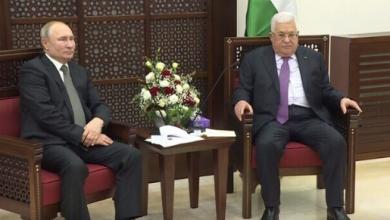 Photo of لقاء مع الرئيس الفلسطيني محمود عباس و الرئيس الروسي فلاديمير بوتين في بيت لحم
