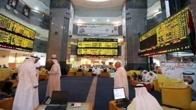 Photo of شهدت أسواق الأسهم الخليجية هبوطا حادا في أوائل التعاملات اليوم