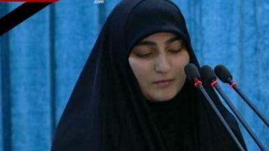 Photo of زينب سليماني: سلامنا إلى عمنا العزيز السيد حسن نصر الله الذي أعلم أنه سيثأر لدم والدي