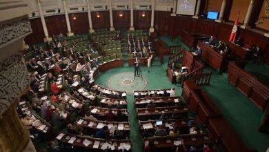Photo of ثلاثة أحزاب تونسية لن تصوت للحكومة المقترحة في البرلمان بسبب تحفظات على تركيبتها وأسماء عدد من الوزراء