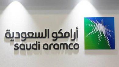 Photo of المملكة العربيةالسعودية : خيار بيع أسهم إضافية يبلغ عددها 450 مليون سهم