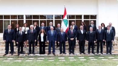 Photo of الرئيس عون اللبناني: في مستهل الجلسة للوزراء مهمتكم دقيقة وعليكم اكتساب ثقة اللبنانيين والعمل لتحقيق الأهداف