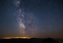 Photo of إثيوبيا تعرض على روسيا محطتها الأرضية للبحث عن الكويكبات