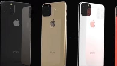 Photo of تسريبات تكشف عن مواصفات هواتف iPhone 12 المنتظرة