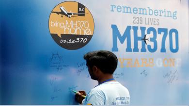 "Photo of خبير يتحدث عن أدلة تركها ""خاطفو الرحلة MH370"" عمدا بعد فوات الأوان"