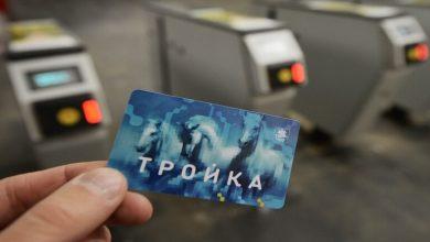 "Photo of حاز مجمع النقل في موسكو جائزة Transport Ticketing Global الدولية بفئة أفضل نظام ذكي لبيع التذاكر"""