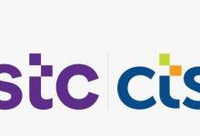 "Photo of شركة أمريكية تقاضي شركة الاتصالات السعودية ""STC"" بسبب تقليد شعارها"