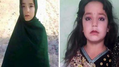 Photo of اغتصاب وقتل طفلة تهز باكستان