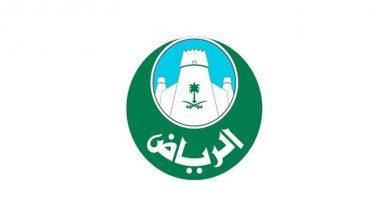 Photo of إلغاء بصمة الحضور والانصراف بأمانة الرياض