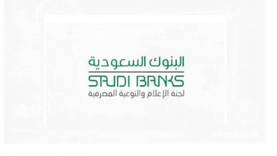 Photo of البنوك السعودية» توضح تكلفة السحب النقدي من البطاقة الائتمانية