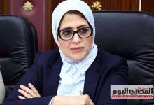 Photo of وزيرة الصحة: 34 حالة إيجابية جديدة بفيروس كورونا في مصر