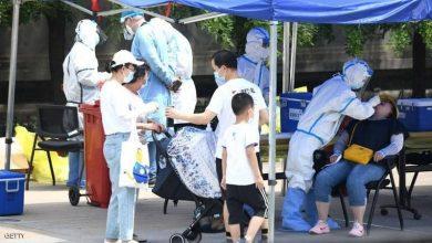 "Photo of تفشي كورونا في بكين أصبح ""خطيرا جدا"""