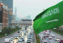 Photo of السعودية تحدد شروط عودة العلاقات مع قطر