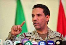 Photo of «التحالف»: اعتراض وتدمير 8 طائرات «مفخخة» و3 صواريخ بالستية أطلقتها المليشيا الحوثية لاستهداف المملكة