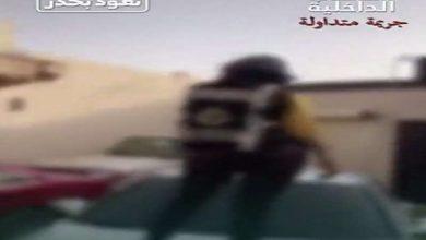 Photo of الرياض .. القبض على فتاة ترتدي سترة الأمن العام