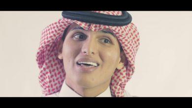 """Photo of منشد سابق في قناة بداية يطلب الزواج من """"هند القحطاني"""""""