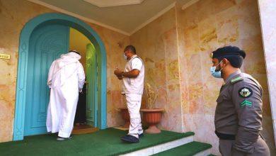 Photo of تفاصيل القبض على سيدة سعودية تمارس العلاج بالطاقة والصوت بفيلا سكنية في المدينة المنورة
