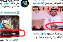 "Photo of وليد الفراج يسخر من عدد مشاهدات برنامج "" الديوانية الرياضي"" مقارنة بعدد مشاهدات برنامجه"