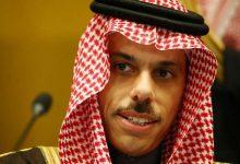 Photo of وزير الخارجية السعودي: لدينا علاقات طيبة ورائعة مع تركيا