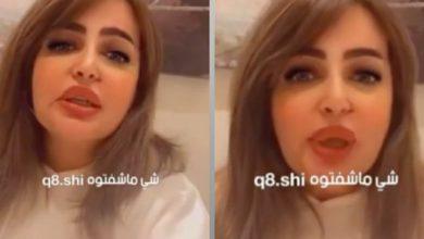 Photo of بدرية أحمد تخرج عن صمتها وترد على أنباء تورطها في قتل زوجها ومحاولة هروبها من أبوظبي