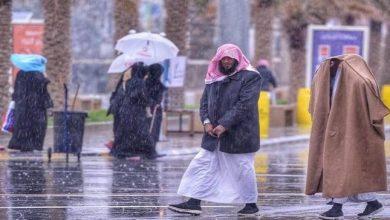 Photo of الارصاد تتوقع هطول أمطار رعدية على هذه المناطق من الإثنين وحتى الخميس