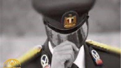 Photo of ضابط مصري تزوج وأنجب أبناء وحصل على رتبة عميد .. وبعد 32 عاما كانت المفاجأة التي صدمت الجميع !