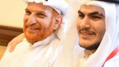 "Photo of أول تعليق من والد المخطوف ""موسى الخنيزي"" بعد قرار الاستئناف بتأييد حكم القتل لـ ""خاطفة الدمام"""