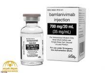 Photo of دواء أمريكي ينجح في شفاء كبار السن من فيروس كورونا بنسبة 80 ٪