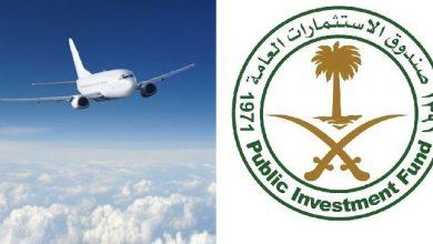 Photo of صندوق الاستثمارات العامة يخطط لتأسيس شركة طيران كبرى تنافس الخطوط السعودية