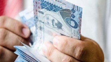 Photo of دراسة اقتصادية تفجر مفاجأة : رواتب الموظفين السعوديين سترتفع خلال هذا العام