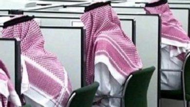 Photo of قرار وزاري يحدد عدد ساعات العمل في رمضان.. وآلية حضور الموظفين ونسبة من يعملون عن بعد