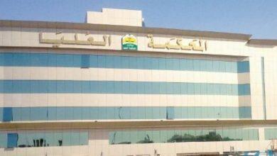 """Photo of منع الحكم بالقتل استناداً على """"القسامة"""""""