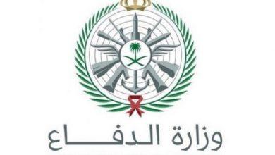 Photo of وزارة الدفاع: تنفيذ حكم القتل بحق ثلاثة من منسوبي الوزارة لارتكابهم جريمة الخيانة العظمى