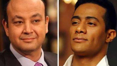 Photo of تطورات جديدة.. قرار من المحكمة بشأن قضية عمرو أديب ومحمد رمضان