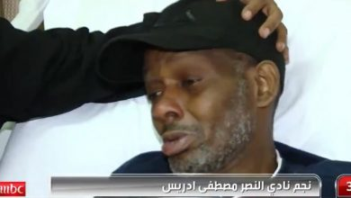 "Photo of شاهد: نجم النصر السابق ""مصطفى إدريس"" بعد بتر قدمَيْه وتدهور حالته الصحية"