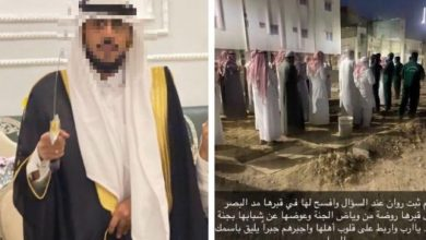 Photo of تفاصيل جديدة : شاب يقتل زوجته العروس ويتركها جثة على طريق بالطائف .. ومغردون يطالبون بالقصاص