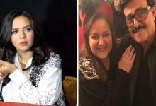 Photo of أول تعليق من الممثلة إيمي سمير غانم على وفاة والدتها دلال عبدالعزيز