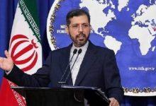 Photo of أول تعليق من الخارجية الإيرانية بشأن المحادثات مع السعودية.. وهذا ما تركز عليه